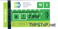 Одноразовый билет, полный. Билет действителен только в пределах города (зона I)