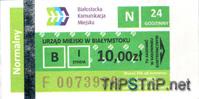 24-тичасовой билет, полный. Билет действителен только в пределах города (зона I)