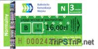 3-дневный билет, полный. Билет действителен только в пределах города (зона I)