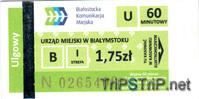 60-ти минутный билет, льготный. Билет действителен только в пределах города (зона I)