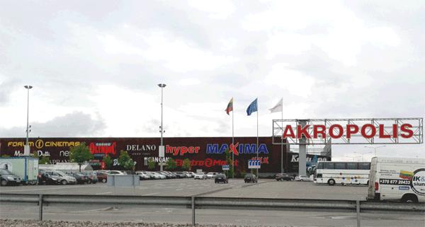 Торговый центр AKROPOLIS (Вильнюс)