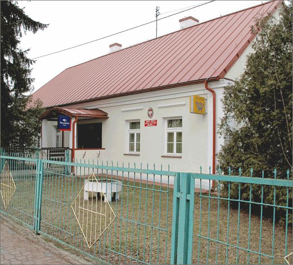 Почта в Тересполе